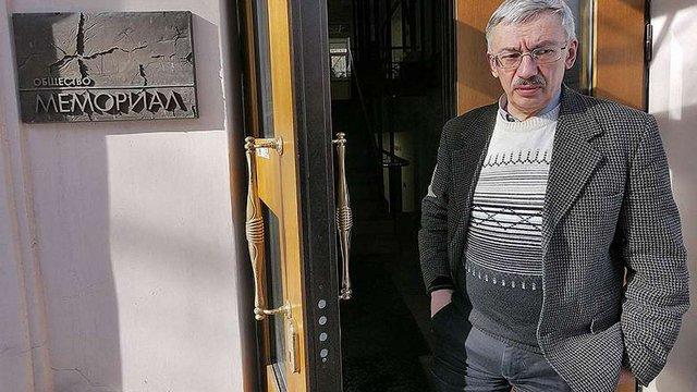 В Росії правозахисний центр «Меморіал» звинуватили в підриві конституційного ладу
