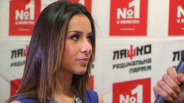 Співачка Злата Огнєвіч склала депутатський мандат