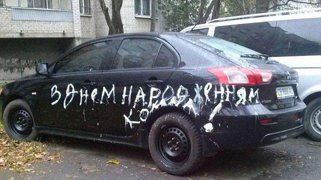 На день народження львів'янці розмалювали автомобіль вершками