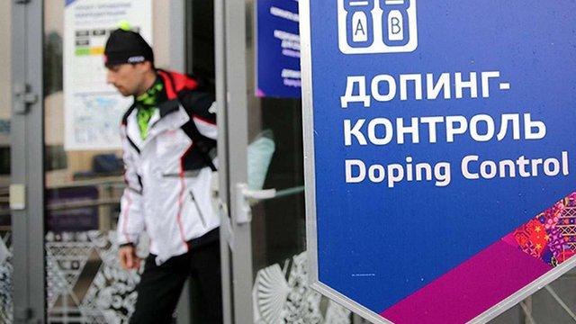 Спортсмени з різних країн вимагають відібрати в Росії медалі через допінговий скандал