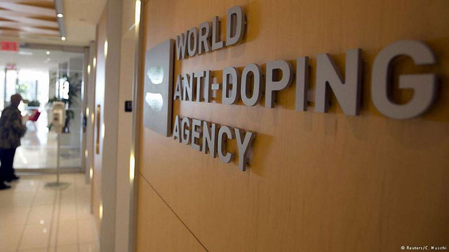 Агентство WADA позбавило акредитації московську антидопінгову лабораторію
