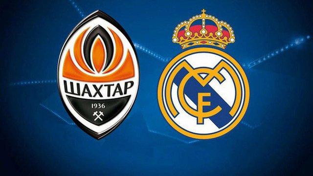 До кас «Арени Львів» надійшли квитки на матч «Шахтар» - «Реал»