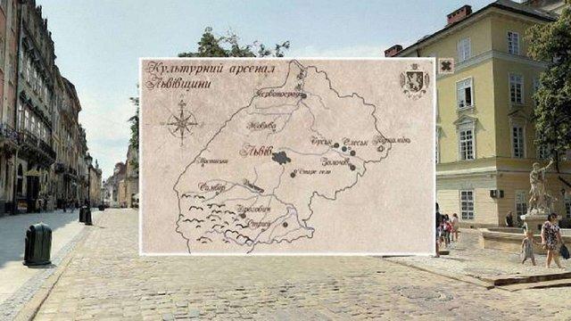 Музеями та замками Львівщини відтепер можна подорожувати онлайн