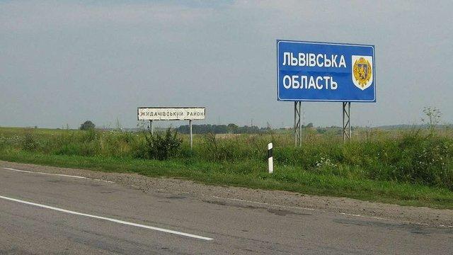 Уряд затвердив план створення на Львівщині 85 територіальних громад