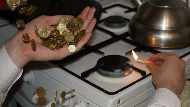 У жовтневих квитанціях за газ пільгова ціна буде лише для 200 «кубів»