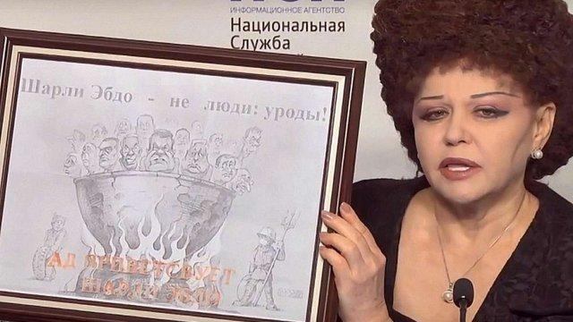 Сенатор РФ видала карикатуру українського художника за свою