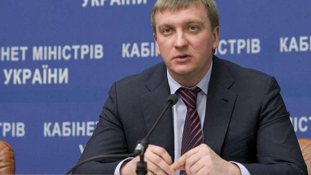 Генпрокуратура викликала на допит міністра юстиції