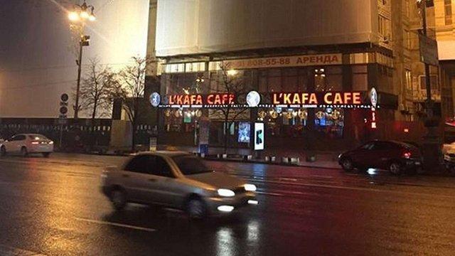 У Києві в Будинку профспілок відкрили кафе з караоке