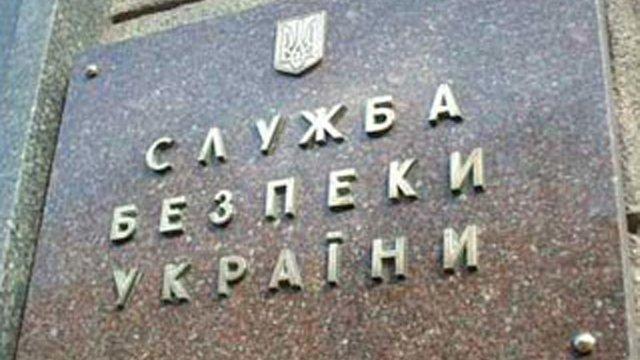 В СБУ заперечили інформацію про звільнення першого заступника голови служби