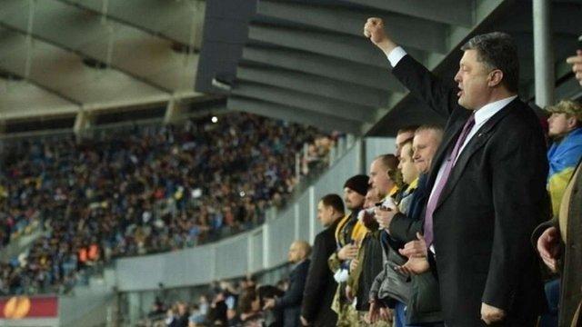 Президенти України та Словенії відвідають матч відбору до Євро-2016 у Львові