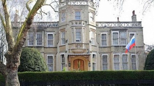 Суд Лондона визнав українця невинним у підготовці нападу на посольство РФ