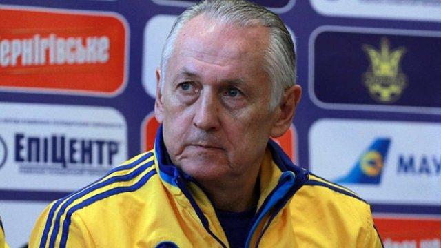 Фоменко стверджує, що національна збірна готова до матчу зі Словенією
