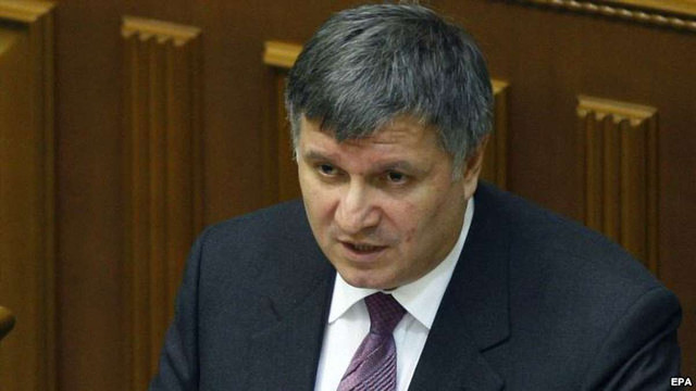 Аваков заявив про загрозу терактів в українських містах