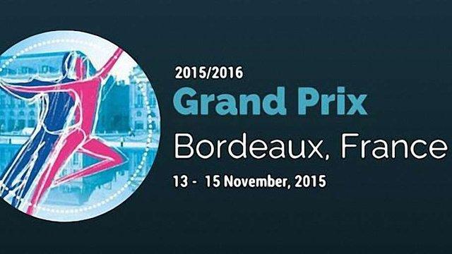 У Франції скасували міжнародні змагання з фігурного катання