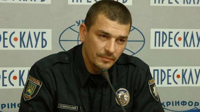 Шеф львівської поліції Юрій Зозуля пішов на підвищення