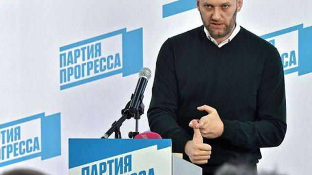 Російський суд визнав законним позбавлення реєстрації партії Навального