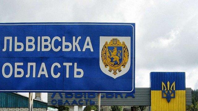Уряд оприлюднив перелік об'єднаних територіальних громад Львівщини