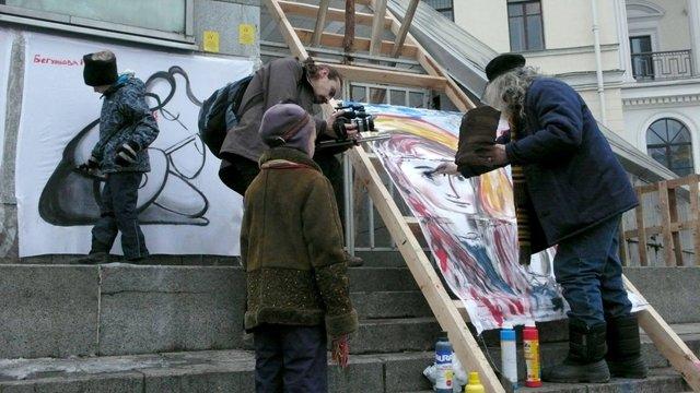 У Львові покажуть фільм про візуальну культуру Майдану