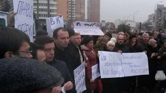 «Самопоміч» вимагає від ЦВК скасувати визнання Вілкула мером Кривого Рогу