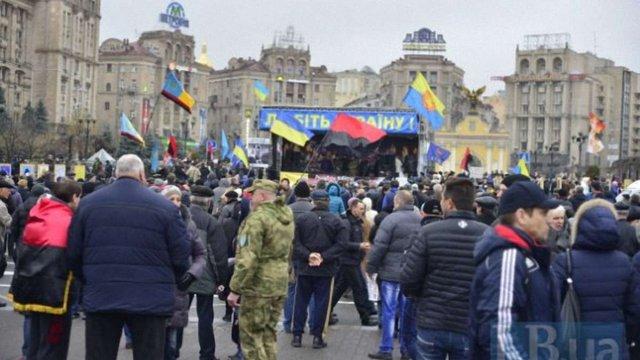 Близько тисячі людей зібралися на «майдан» у Києві