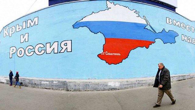 Лише 3% росіян продовжують вважати Крим українським