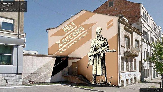 Стіну будинку у Львові розмалюють на честь художника УПА