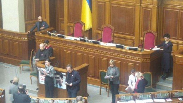 Депутати у Верховній Раді показали колегам документальну п'єсу