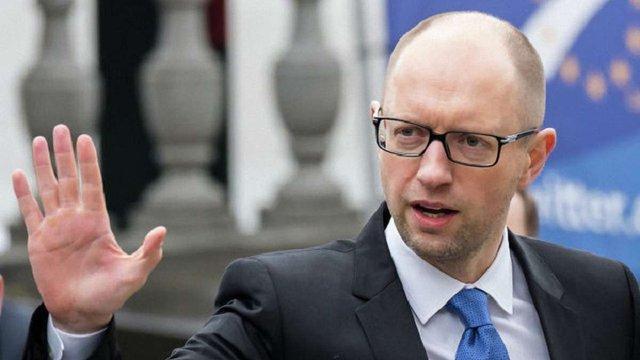 Яценюк доручив припинити закупівлю російського газу