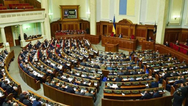 Держохорона отримала повідомлення про замінування Верховної Ради