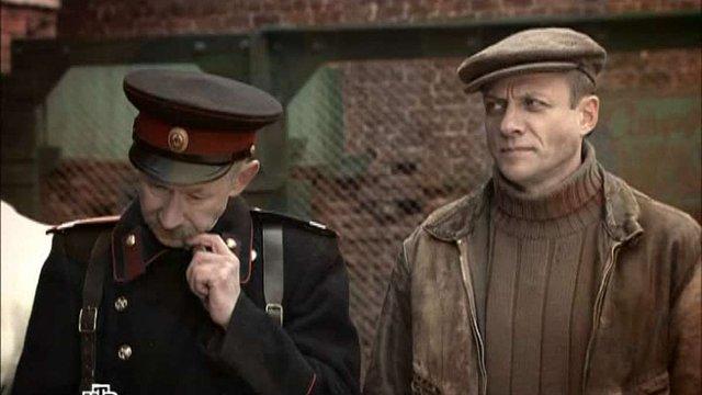 Держкіно заборонило російський серіал «Лягавий»