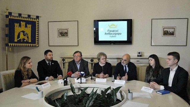 У Львові обрали Почесних Амбасадорів міста