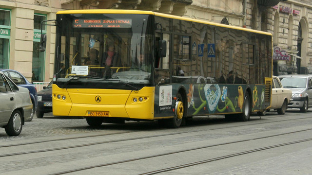 У Львові автобуси №47А їздитимуть до ТРЦ «Forum Lviv»