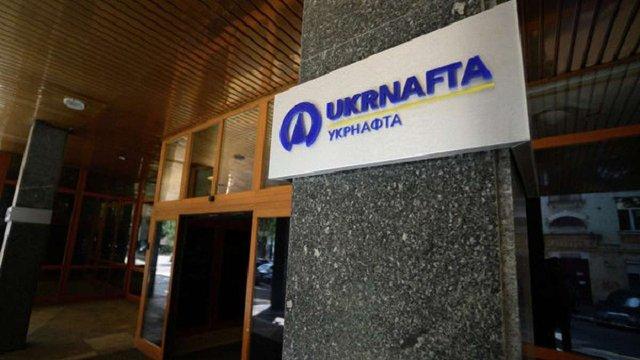 В «Укрнафті» призначили трьох нових членів правління компанії