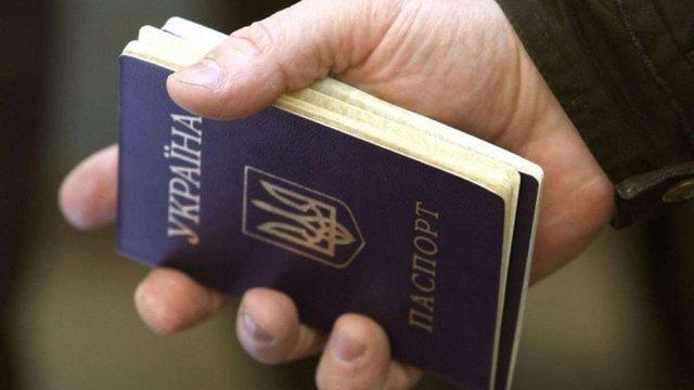 Петиція про позбавлення українського громадянства за сепаратизм набрала 25 тис. голосів