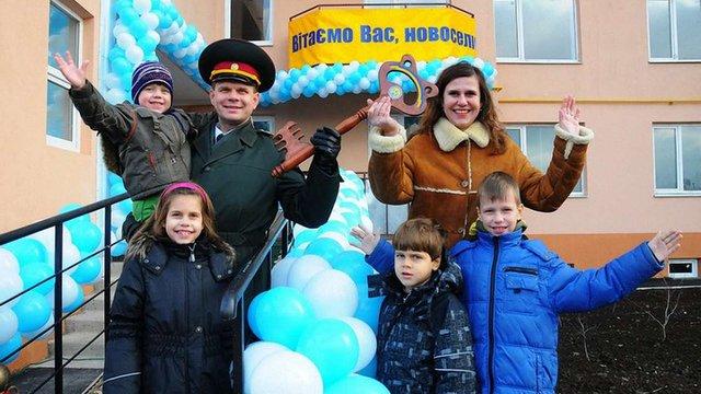 Понад 100 військовослужбовців-черговиків отримали житло впродовж року