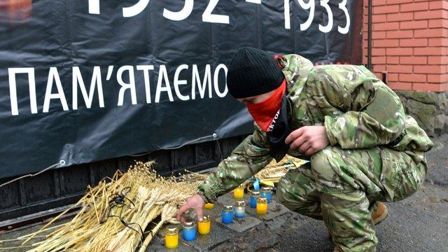 У Львові активісти під консульством Росії нагадали, хто організував Голодомор