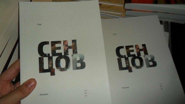 У Росії відмовилися продавати книгу Сенцова