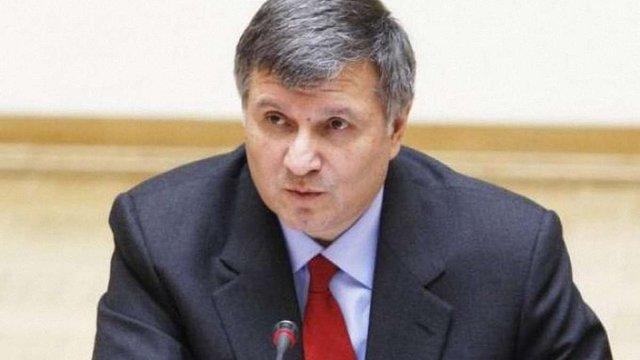 Аваков пообіцяв затримати Фірташа після прибуття в Україну