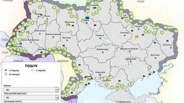 ДПСУ запустила онлайн-карту завантаженості пунктів пропуску на кордоні