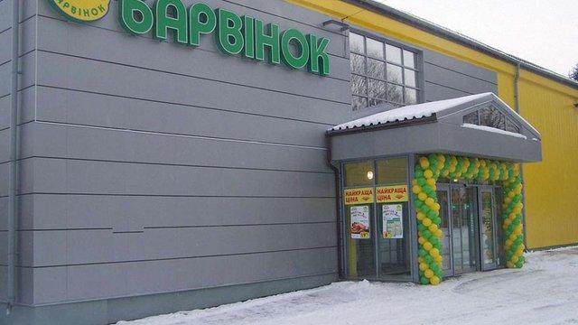 Мережа супермаркетів «Барвінок» може змінити власника