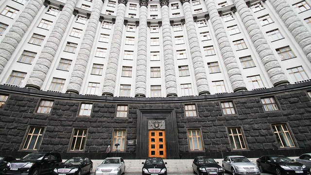 Уряд затвердив перелік держпідприємств, які підлягають реструктуризації