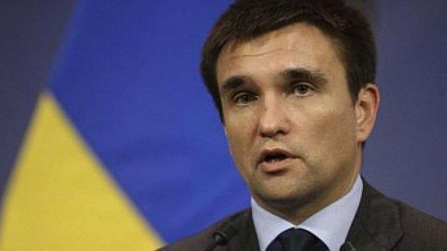 РФ зажадала від України торгівельних обмежень проти ЄС на переговорах про зону вільної торгівлі