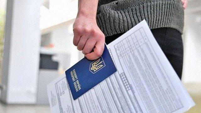 Данія та Ісландія спростили оформлення 5-річних шенгенських віз для українців
