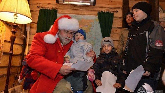 На вихідних у Львові відкриється резиденція Святого Миколая