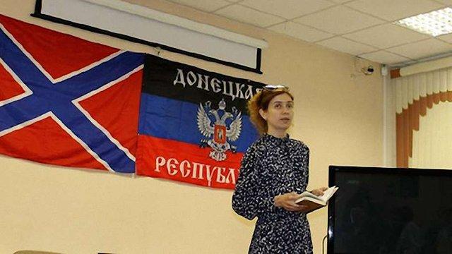 У Харкові в дискусії про Донбас візьме участь поетеса з «ЛНР»