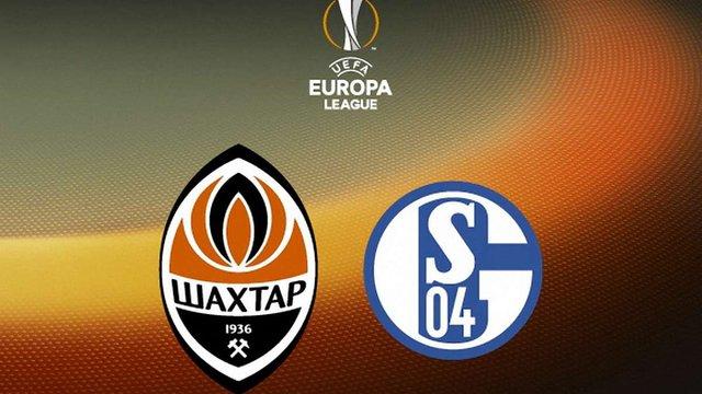 «Шахтар» прийме перший матч Ліги Європи на «Арені Львів» 18 лютого