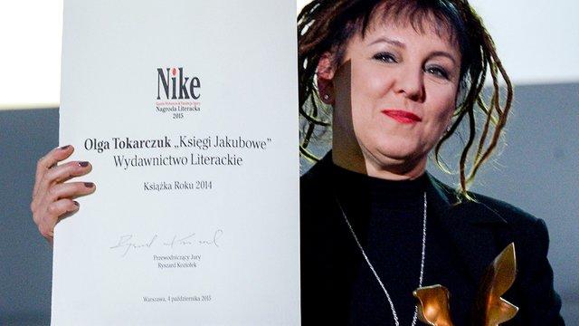 Польський ПЕН-клуб виступив на захист письменниці Ольги Токарчук