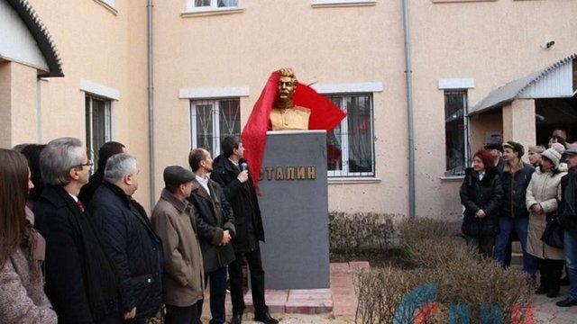 У Луганську комуністи встановили пам'ятник Сталіну