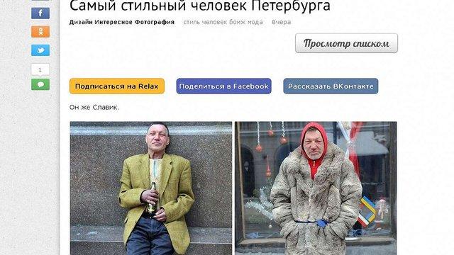 Російські сайти привласнили фотопроект львівського фотографа