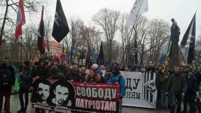 У Києві мітингують за звільнення підозрюваних у вбивстві Бузини